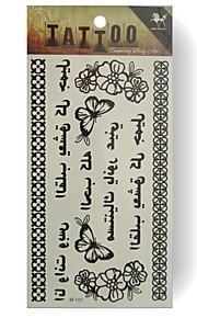 King Horse® Temporary Tattoo RF101 5sheets  Wedding White Tattoo Stickers  Non Toxic/Wedding /Hawaiian  20.5*10cm Flower
