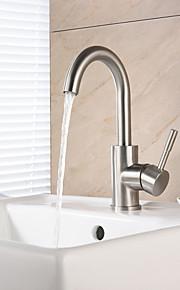 Centersat Enkelt Håndtak Et Hull in Børstet Bathroom sink tappekran