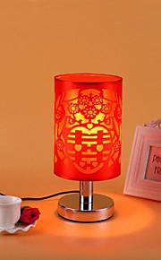 Luzes de Secretária-Moderno/Contemporâneo-Metal-Proteção de Olhos