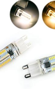 Ampoules Maïs LED Gradable / Décorative Blanc Chaud / Blanc Froid YWXLIGHT 1 pièce T E14 / G9 / G4 / BA15D 5W 80 SMD 3014 500 lmAC