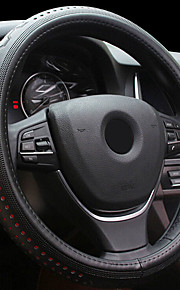Volkswagen Jetta Sagitar Magotan rat dækning for fire sæsoner beige grå gul dyb-brun og sort