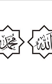 Wall Stickers Wall Decals, Fashion Muslim PVC Wall Sticker