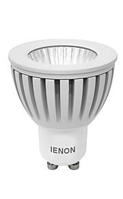 3W GU10 Spot LED MR16 1 COB 240-270 lm Blanc Chaud / Blanc Froid Décorative AC 100-240 V 1 pièce