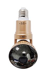 trådløs pære ip kamera med drejeligt krop og spejl cover + fjernbetjening hvid LED lys sølv