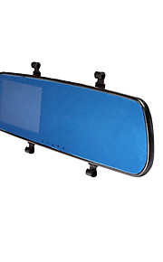 CAR DVD-5 MP CMOS-1600 x 1200-G-sensor / Video ud / Vidvinkel / 1080P / HD
