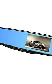 CAR DVD-5 MP CMOS-1600 x 1200-G-sensor / Video ud / Vidvinkel / HD