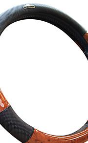 la direzione di fascia alta auto finto mogano forniture serie di dischi delicata