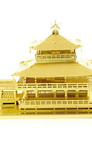 Palapelit yllätyslahja / Metalliset palapelit Rakennuspalikoita DIY lelut kuuluisat rakennukset 1 Metalli Vihreä Rakennuslelu