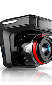 kørsel optager overvågning parkering HD 1080p otte i en sky elektronisk hund en maskine s3s