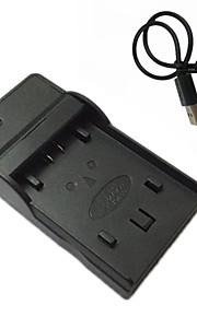 FH50 micro usb mobil batterioplader til sony fh 50 70 100 fv 50 70 100 120 fp 50 70 90