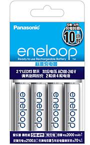 eneloop kj51mcc40c aa níquel metal de la batería 4 paquete
