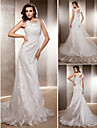 Lan Ting Trumpet/Mermaid Plus Sizes Wedding Dress - Ivory Sweep/Brush Train Scoop Tulle/Lace