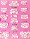 3D strass Dentelle francaise Nail Art Stickers XF NO.872