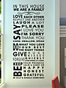 Wall Stickers Wall Decals, Modern House Rule Quote PVC Wall Stickers.