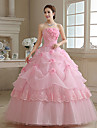Ball Gown / Princess Wedding Dress Wedding Dresses in Color Floor-length Strapless Organza with Appliques / Pearl / Flower
