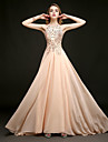 Formal Evening Dress Sheath / Column Halter Floor-length / Chapel Train with Beading