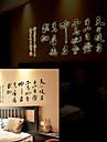 kinesisk kalligrafi väggdekorationer