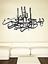 väggdekorationer Väggdekaler, islamiska muslim pvc väggdekorationer