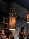 MAISHANG® Simple Style Metal Cage Chandelier
