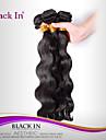 """3 pcs beaucoup 12 """"-30"""" brazilian ondes de corps des trames de cheveux de Remy de Vierge noire armure naturelle de cheveux humains"""
