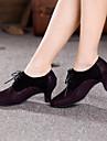 Modern - Pantofi de dans (Galben / Fucsia) - Non personalizabile - Pentru femei