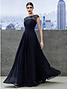 Formal Evening / Black Tie Gala Dress A-line Bateau Floor-length Georgette with Draping / Lace