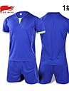 Homme Football Shirt + Shorts Ensemble de Vetements/Tenus Respirable Ete Automne Classique Mode 100 % Polyester Football Bleu Ciel