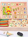 bebe jouets / aides multifonctions boite d\'apprentissage informatique numerique
