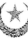 islamic lune etoile sticker mural en vinyle arabe stickers muraux pour religieux