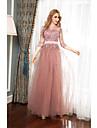 A-line bijuterie de la gât pardoseală lungime tul rochie de balet formale seara cu butoane aplicații
