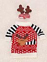 1st vinflaska täcker jul bordsdekoration älg rådjur hjorthorn hatt kläder prydnad hushåll