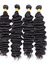 Tissages de cheveux humains Cheveux Bresiliens Ondule 18 Mois 4 Pieces tissages de cheveux