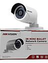 hikvision® 4,0 mp bullet utomhus 30m IR (vattentät dag natt rörelsedetektering dual stream) DC12V & poe