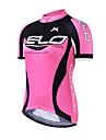 MYSENLAN® Maillot de Cyclisme Femme Manches courtes Velo Sechage rapide Respirable Maillot Polyester Mode Ete