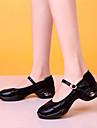Chaussures de danse(Or Noir Argent) -Personnalisables-Talon Plat-Similicuir-Modernes