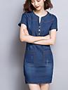 semneze 2017 de vară coreean cu mânecă scurtă denim rochie de sex feminin yards vrac mare cuvânt fusta v-gât rochie secțiune subțire