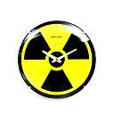核放射線記号発光ミュートリムレス凸ガラスの壁時計