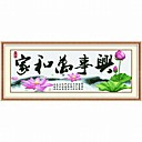 meian DIY nedokončený bavlněné rodinného souladu se velikost lotus 11ct / inch stehem vyšívaný ubrus: 159 * 64 cm