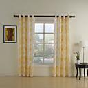 黄色 花柄 シアーカーテン 2枚組
