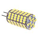 7W G4 LEDコーン型電球 T 118 SMD 5050 580 lm クールホワイト DC 12 V