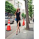 Nightyan女性のソリッドカラースプリットボディコンのドレス