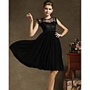 TS Jednostavnost Pure Color šifon Swing rukava Maxi haljina