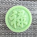 漢字豊富な形のフォンダンケーキチョコレートシリコーン型、デコレーションツール、l10.6cm * w10.6cm * h3.3cm