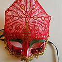 Mask Cosplay Festival/Praznik Halloween kostime Srebrna Jednobojni Mask Halloween Uniseks