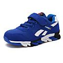 Udobne cipele / Zaobljene cipele / Cipele zatvorenih prstiju-Umjetna koža / Koža-Sneakers-BOY