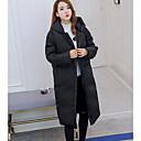 Dámské Standardní S vycpávkou Jednoduché Běžné/Denní Jednobarevné-Kabát Bavlna Polypropylen Dlouhý rukáv Růžová / Černá