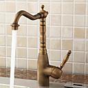 Sprinkle®キッチン用水栓  ,  アンティーク  with  真鍮磨き シングルレバー 一つ  ,  特徴  for センターセットタイプ